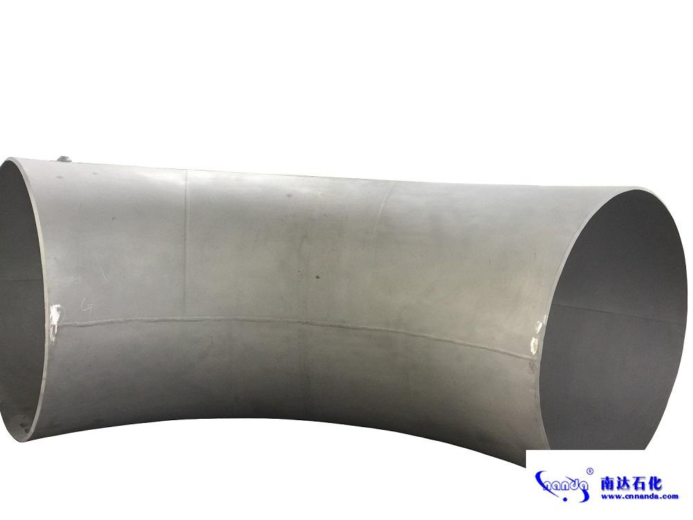 丙烷脱氢特殊弯头